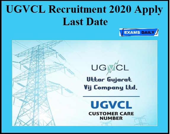 UGVCL Recruitment 2020 Apply Last Date