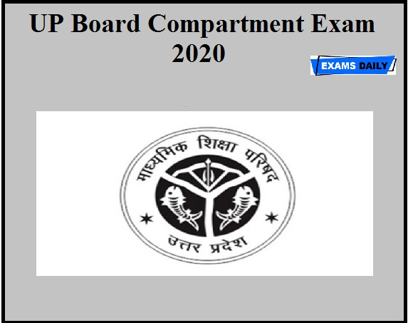 UP Board Compartment Exam 2020 OUT