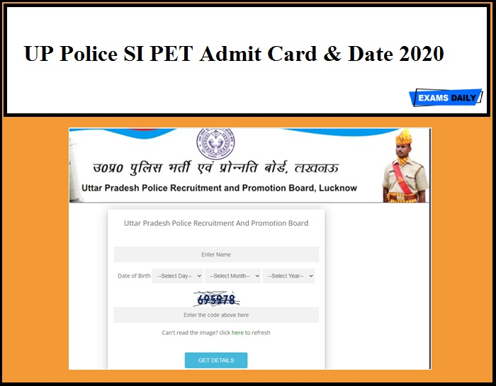 UP Police SI PET Admit Card & Date 2020