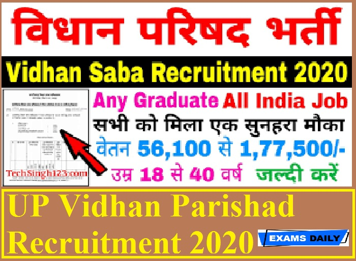 UP Vidhan Parishad Recruitment 2020 Out – Apply Online for 73 RO, Assistant & Other Posts