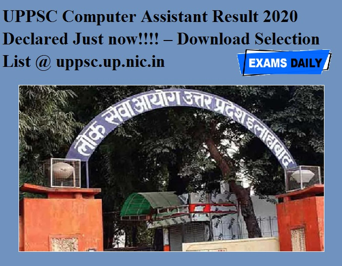UPPSC Computer Assistant Result 2020 Declared Just now!!!! – Download Selection List @ uppsc.up.nic.in