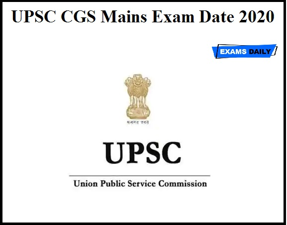 UPSC Combined Geo Scientist Mains Exam Date 2020 OUT – Download Hall Ticket