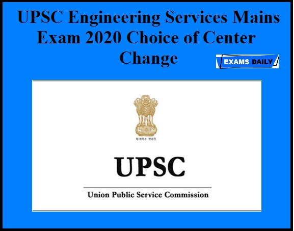 UPSC Engineering Services Mains Exam 2020 Choice of Center Change