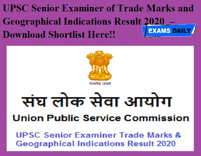UPSC Senior Examiner of Trade Marks and Geographical Indications Result 2020 OUT – Download Shortlist Here!!