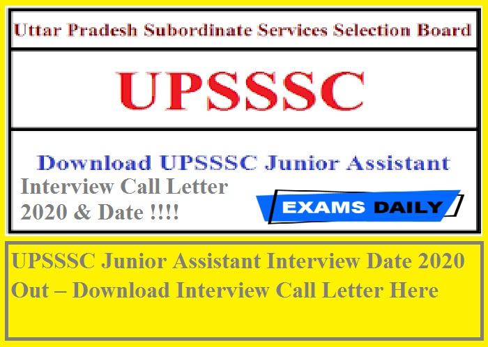 UPSSSC Junior Assistant Interview Date 2020 Out – Download Interview Call Letter Here