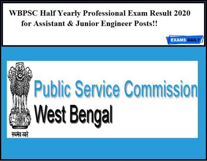 WBPSC Half Yearly Professional Exam Result 2020 Out for Assistant & Junior Engineer Posts!!