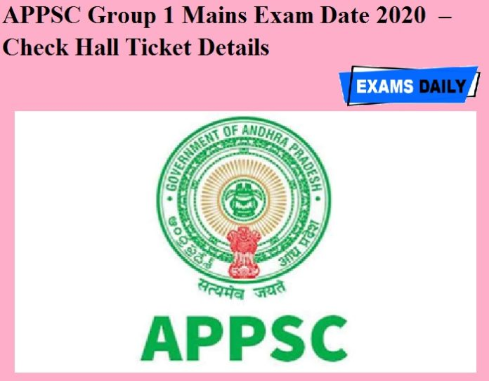 APPSC Group 1 Mains Exam Date 2020 OUT – Check Hall Ticket Details