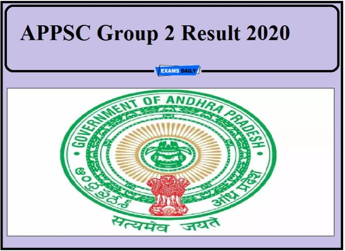 APPSC Group 2 Result 2020 Out- Download Now!!!