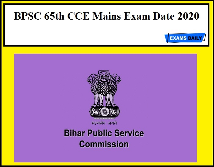 BPSC 65th Mains Exam Date 2020
