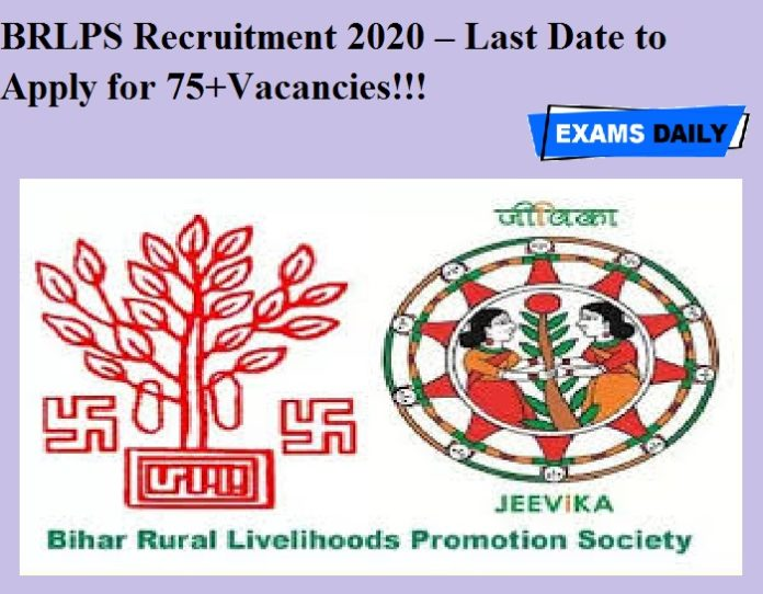BRLPS Recruitment 2020 OUT – Last Date to Apply for 75+Vacancies!!!