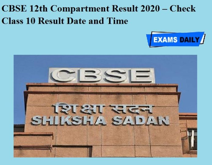 CBSE 12th Compartment Result 2020 – Check Class 10 Result Date and Time