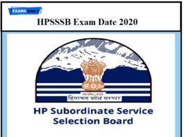 HPSSSB Lab Assistant Exam Date 2020 Released – Download Schedule for TGT, Steno Typist & Other Posts
