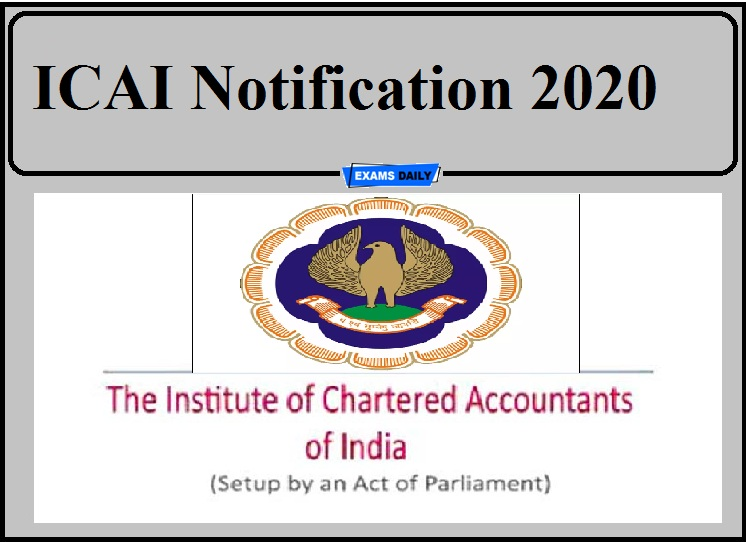 ICAI Notification 2020 Out- Apply for Executive Officer and Assistant Secretary!!!