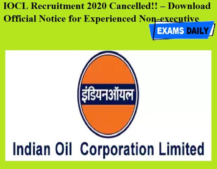 IOCL Recruitment 2020 Cancelled!! – Download Official Notice for Experienced Non-executive
