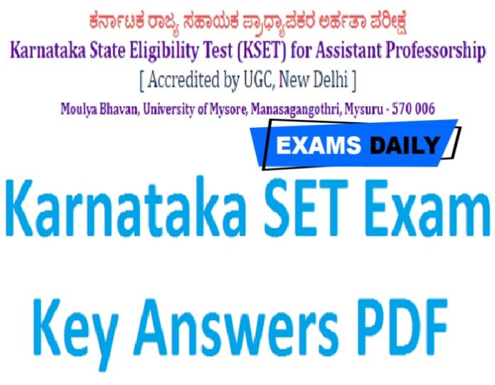KSET Result 2020 – Check Karnataka SET Marks Here!!!