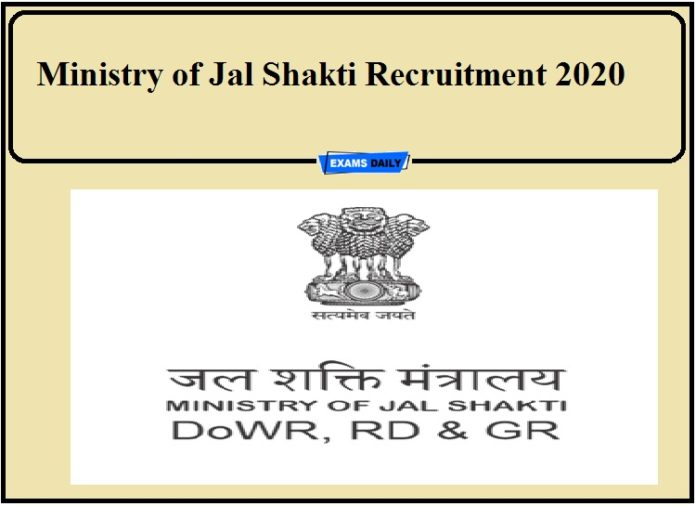 Ministry of Jal Shakti Recruitment 2020 Out- Apply for Assistant Registrar Now!!!