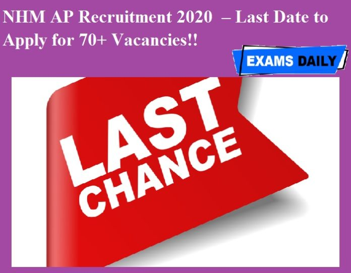 NHM AP Recruitment 2020 OUT – Last Date to Apply for 70+ Vacancies!!