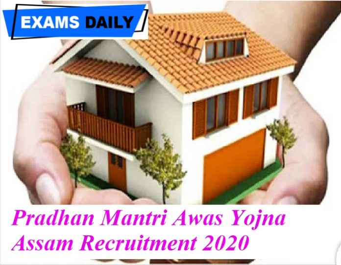 Pradhan Mantri Awas Yojna Assam Recruitment 2020 Out – Apply Online for City Project Manager & Others Here!!!!