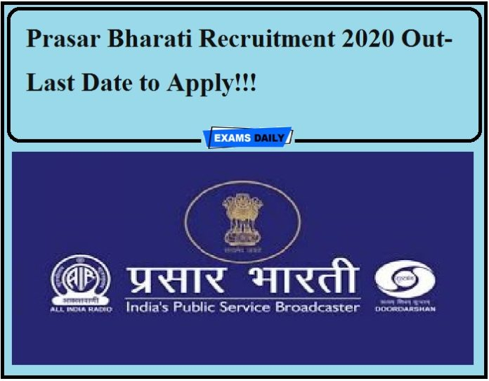 Prasar Bharati Recruitment 2020 Out- Last Date to Apply!!!