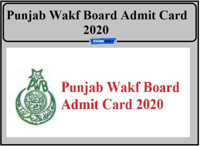 Punjab Wakf Board Admit Card 2020- Direct Link Available!!!