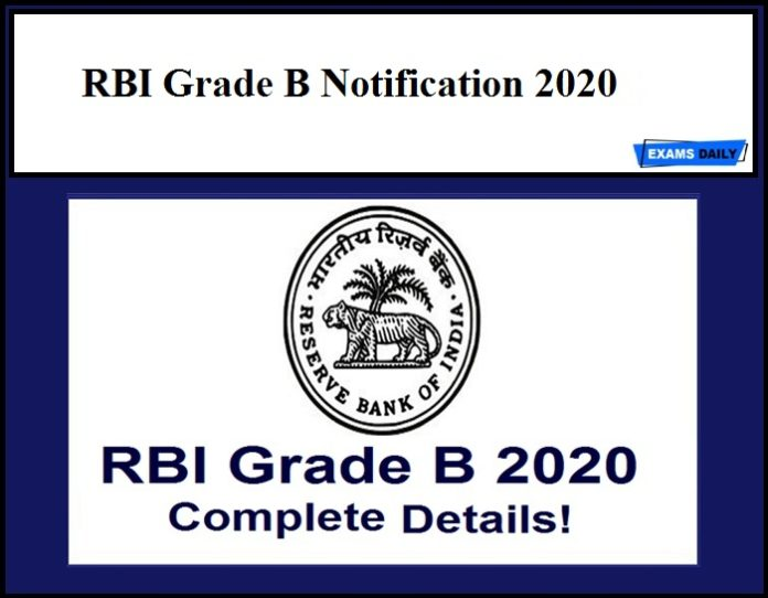 RBI Grade B Notification 2020 – Check Eligibility & Other Details Here!! (1)