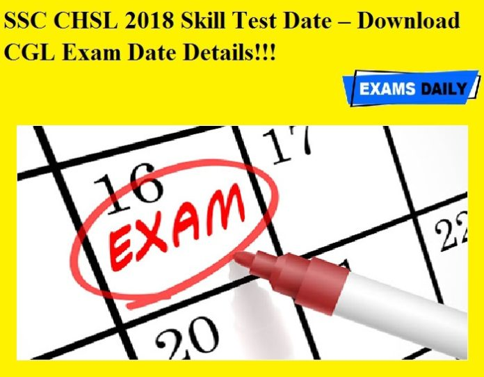 SSC CHSL 2018 Skill Test Date OUT – Download CGL Exam Date Details!!!