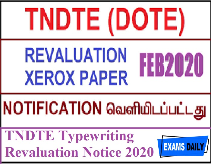 TNDTE Typewriting Revaluation Notice 2020 Out – Check Apply Date Here!!!