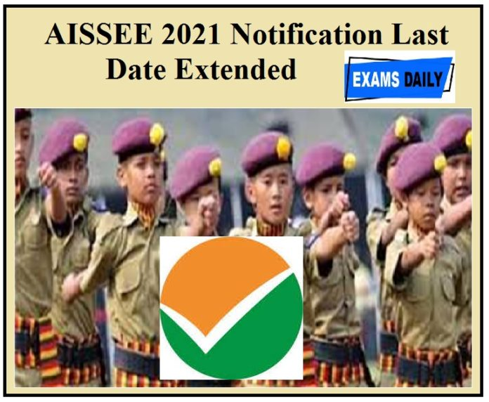 AISSEE 2021 Notification Last Date Extended Nta exam Date check Here Details