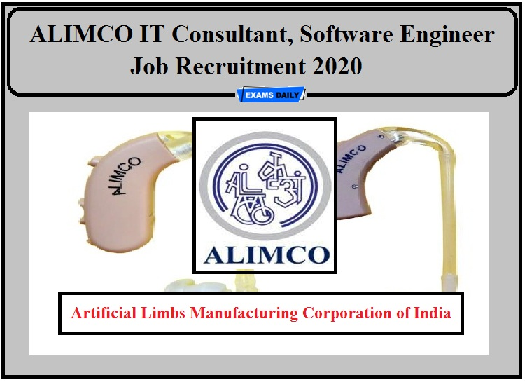 ALIMCO Job Recruitment 2020 Out- Apply for IT Consultant, Software Engineer Post!!!