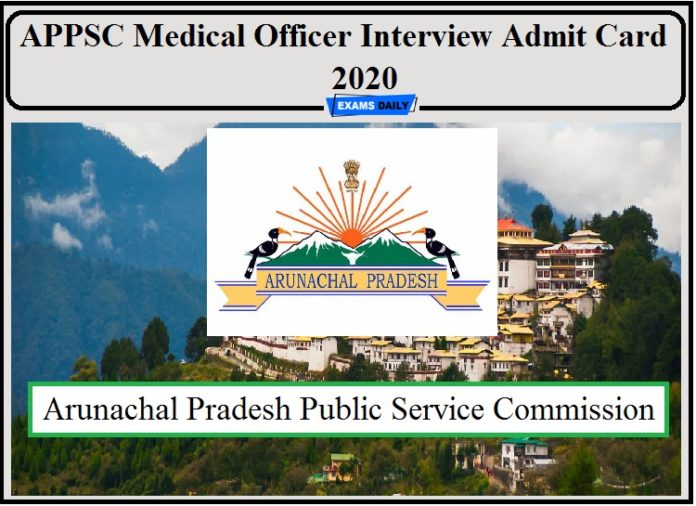 APPSC Medical Officer Admit Card 2020- Download Link Available!!!
