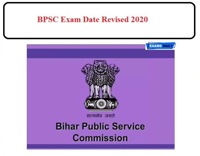 BPSC AE Exam Date Revised 2020