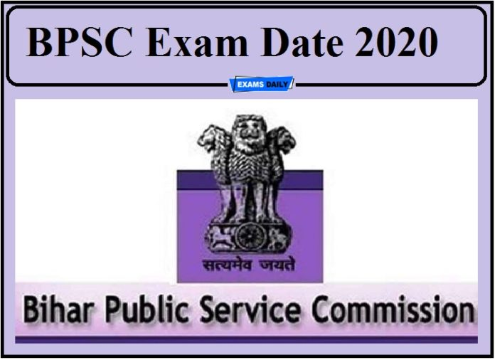 BPSC Exam Date 2020 Out- Check Assistant Conservator of Forest Exam Schedule!!!