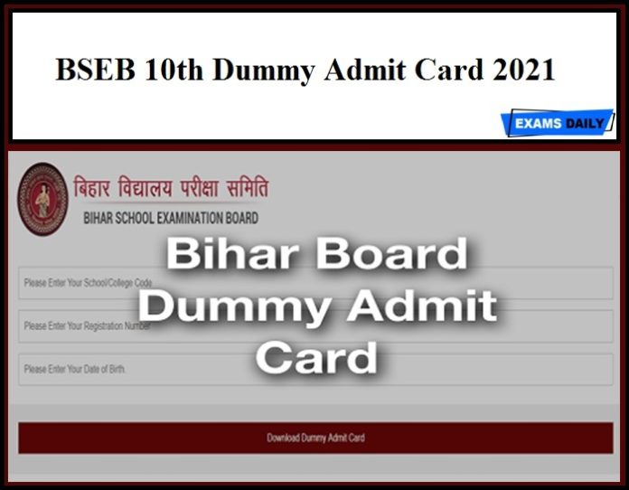 BSEB 10th Dummy Admit Card 2021