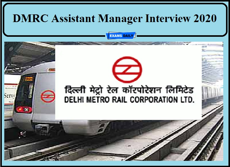 DMRC Assistant Manager Interview 2020- Check Interview and DV Date Details!!!