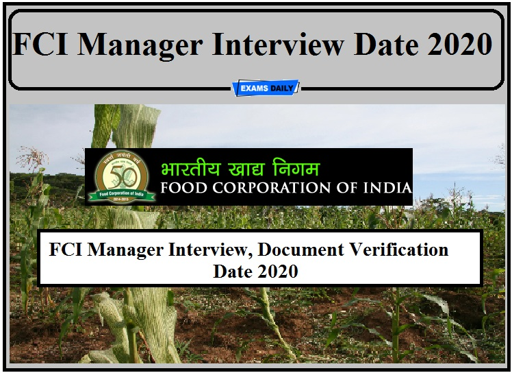 FCI Manager Interview Date 2020- Check Document Verification Date and Details!!