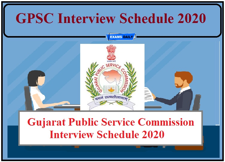 GPSC Interview Schedule 2020- Check Dates for Various Posts!!!