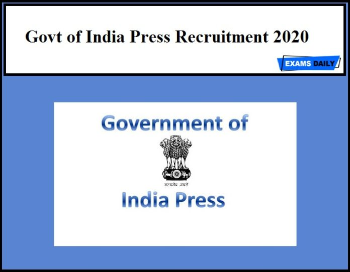 Govt of India Press Recruitment 2020