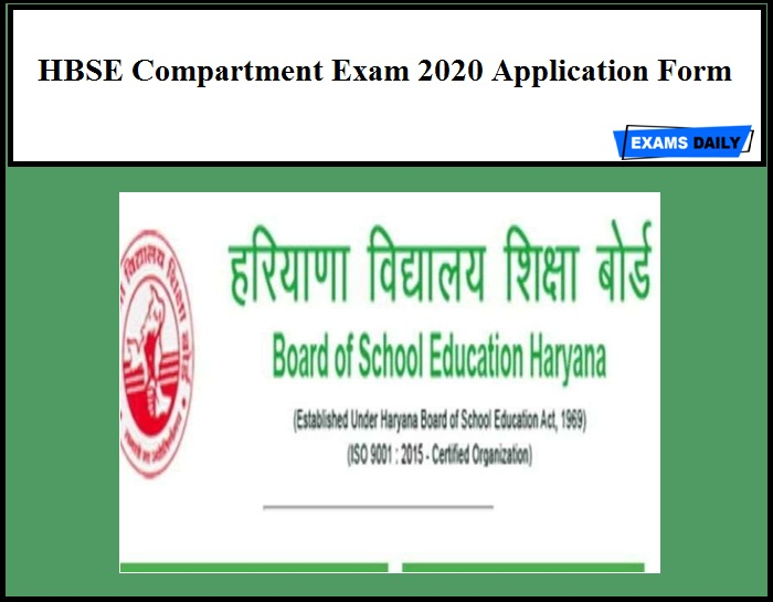 HBSE Compartment Exam 2020 Application Form
