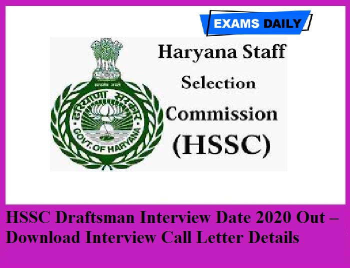 HSSC Draftsman Interview Date 2020 Out – Download Interview Call Letter Details Here!!!