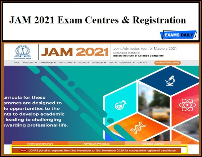 JAM 2021 Exam Centres Announced & Registration