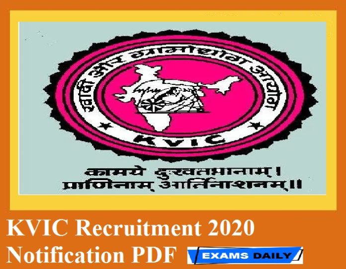 KVIC Recruitment 2020 Notification PDF – Apply Online for Director Vacancies Now!!
