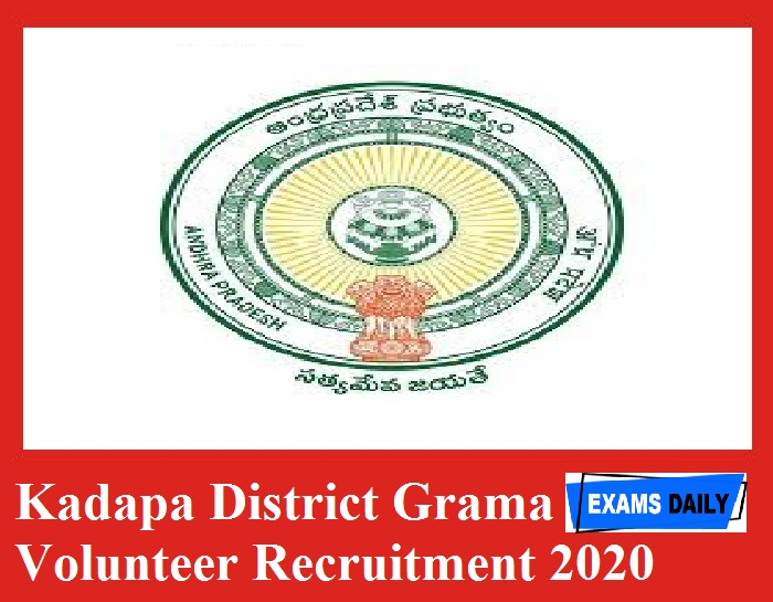 Kadapa District Grama Volunteer Recruitment 2020 Out – Apply Online for 575 Vacancies Here!!!