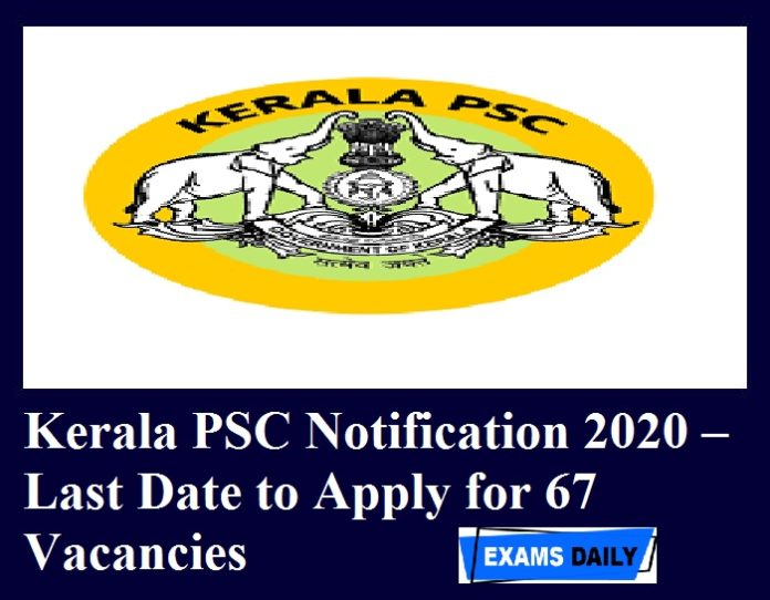 Kerala PSC Notification 2020 – Last Date to Apply for 67 Vacancies Here!!!