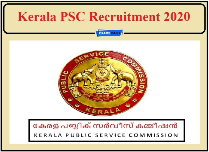 Kerala PSC Recruitment 2020 Notification Released- Check Eligibility Details and Other Details!!!