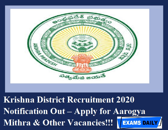 Krishna District Recruitment 2020 Notification Out – Apply for Aarogya Mithra & Other Vacancies!!!