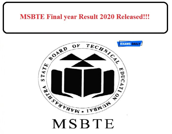 MSBTE Final year Result 2020