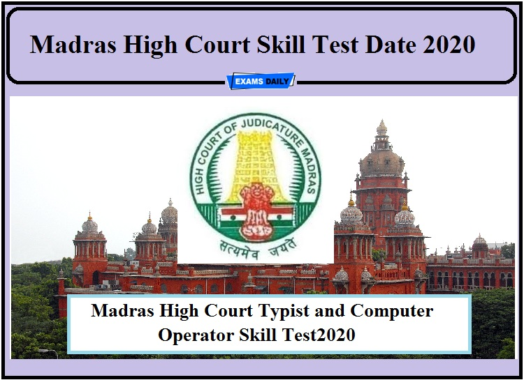 Madras High Court Typist Skill Test Date 2020- Check Admit Card Details for Typist and Computer Operator!!!