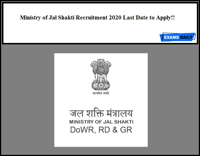 Ministry of Jal Shakti Recruitment 2020 Last Date to Apply!!