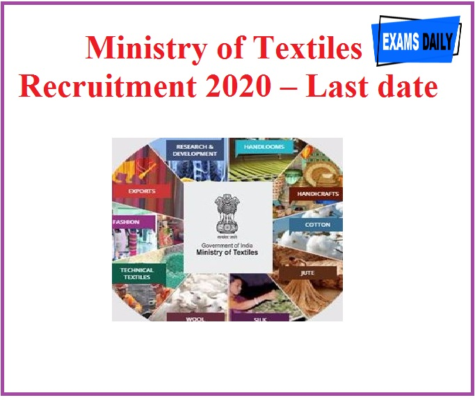 Ministry of Textiles Recruitment 2020 – Last date to apply For Consultant Post!!!