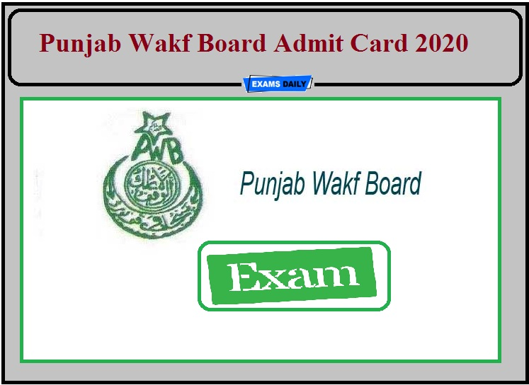 Punjab Wakf Board Admit Card 2020 Released- Download for Clerk and Other Posts Direct Link!!!